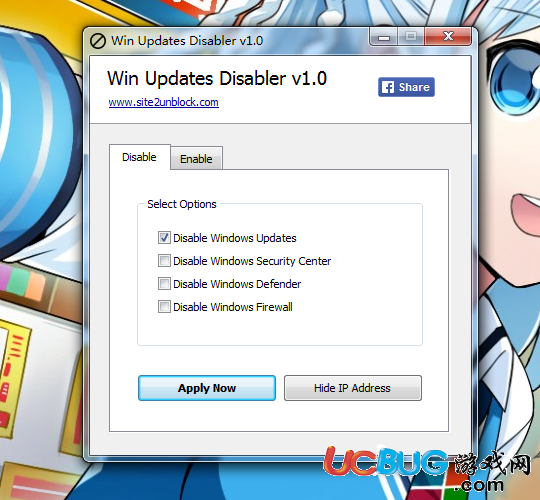 win updates disabler中文版下载